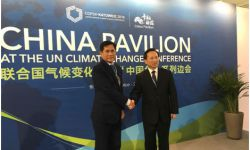 CLIMATE CHANGE BILATERAL TALK